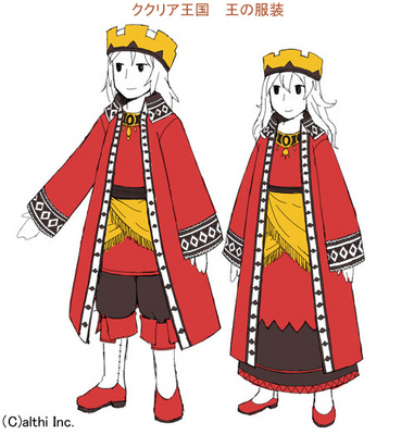 ククリア国王の服装